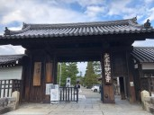 Entrance to Myoshinji