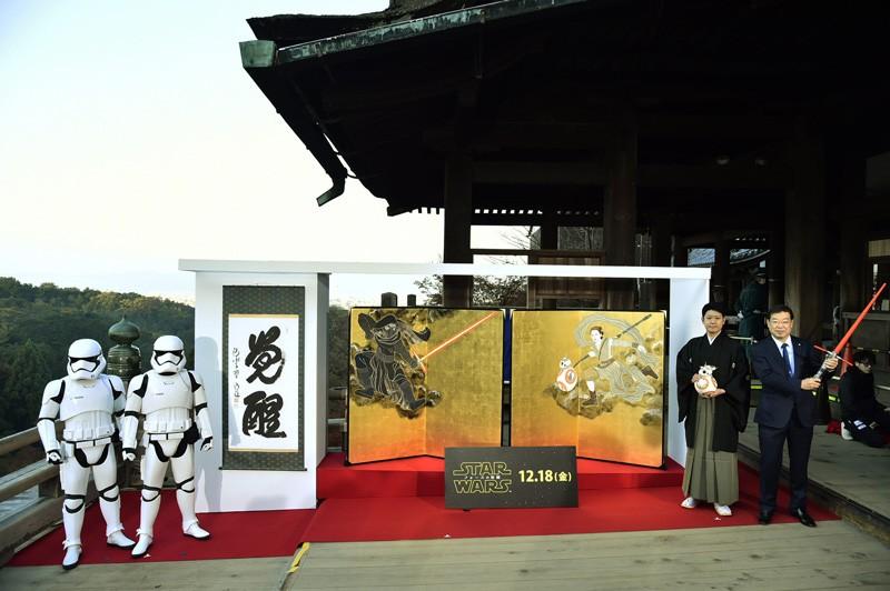 star wars the force awakens wind god thunder god fujin raijin kiyomizu temple screens panels kyoto buddhist rimpa rinpa