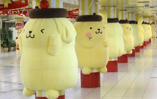 sanrio pompompurin character huggable ad shinjuku station