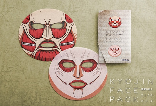 Attack on Titan Face Pack