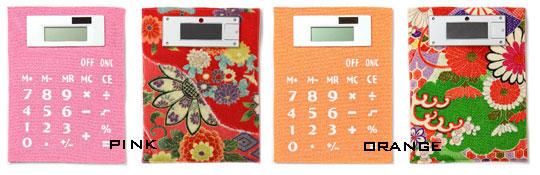 Wakaru Sheet Calculator