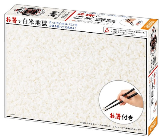 Challenging Chopstick White Rice Jigsaw Puzzle