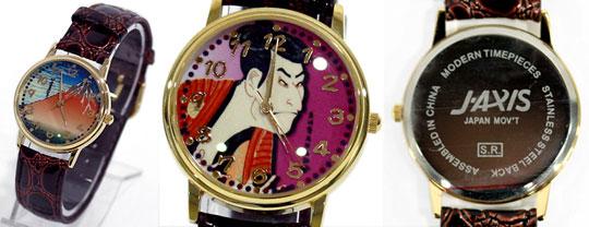Japanese Art Watch Japan Trend Shop