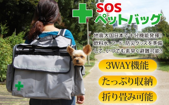 SOS Pet Bag Emergency Carry Pack