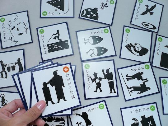 Japanese Kotowaza Proverbs Flashcards