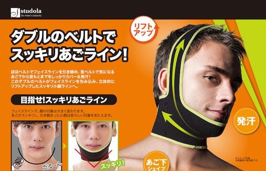 Sukkiri Mens Double Chin Belt