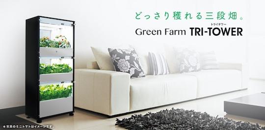 Tri Tower Hydroponic Grow Box
