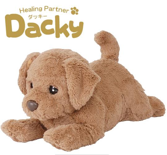 Japan Trend Shop Healing Partner Dacky Robot Pet