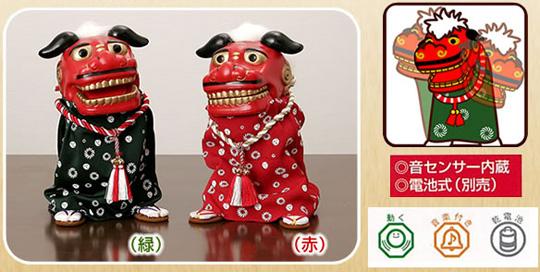 Shishimai Dancing Shishi Robot