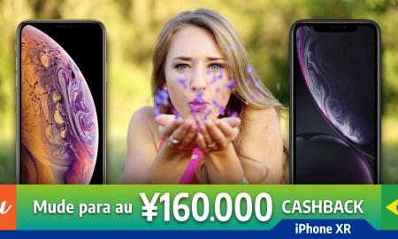 Aichi:  Cashback até ¥160,000