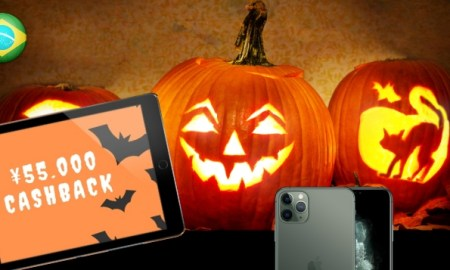 Cashback iPhone 11 e outras promoções. Clique e confira!