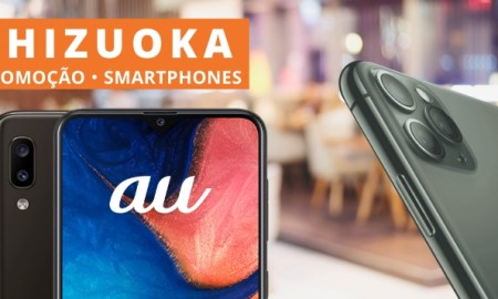 SHIZUOKA: Promoção de Smartphones na auShop Hamamatsu Tomitsuka