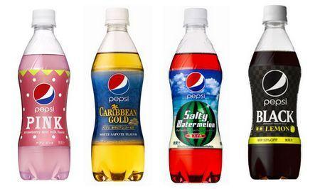 Sabores de Pepsi no Japão