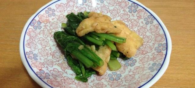 Sauté de légumes et de tofu à la sauce d'huître 青菜と油揚げオイスターソース炒め