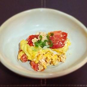 Tofu à la tomate et à l'œuf 卵とトマトの炒め物