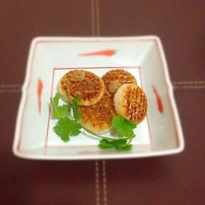 Steak de radis blanc 大根ステーキ