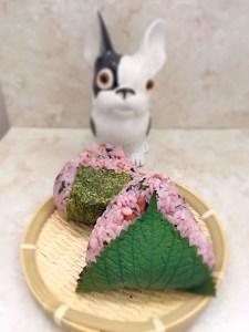 Onigiri au shiso et umeboshi