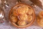 حلوة العيد 2013 برقائق كوكاو