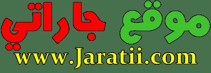 موقع جارتي Jarti