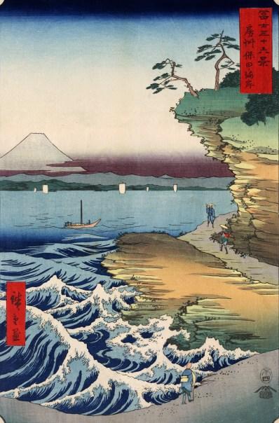 Flickr_-_…trialsanderrors_-_Hiroshige,_The_coast_at_Hota_in_Awa_province,_1858