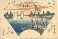 Hiroshige-early-views-koban
