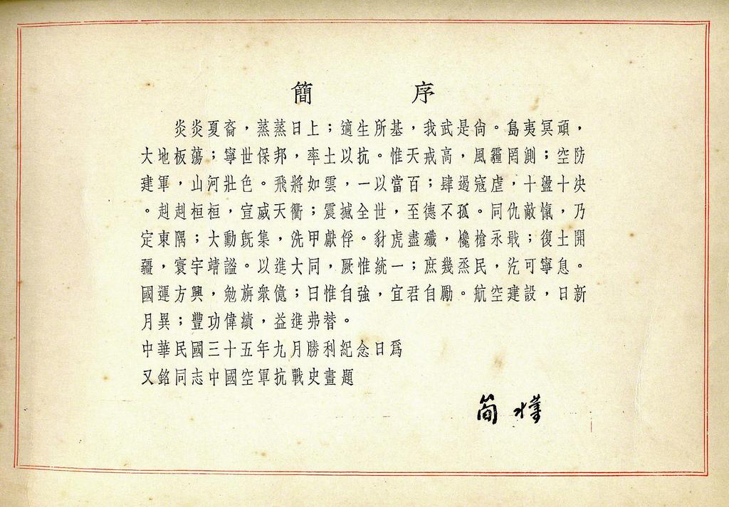 Jasa Penerjemah Tersumpah Bahasa Mandarin