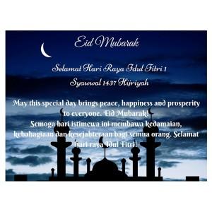 Selamat Merayakan Hari Raya Idul Fitri 2016 / Happy Eid ul-Fitr 2016