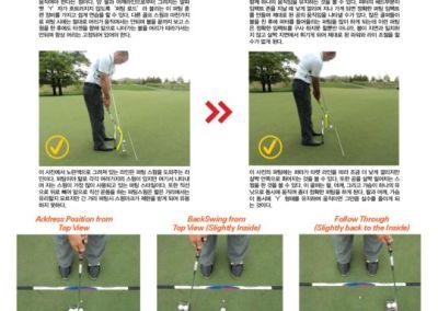 GolfPops – Putting