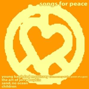 The Peace E.P.