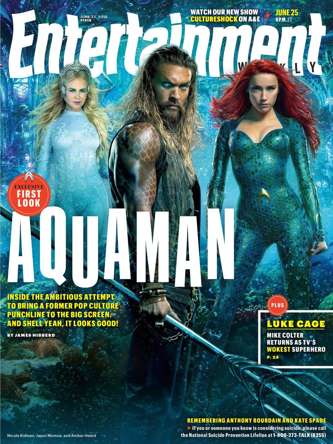 Aquaman marketing