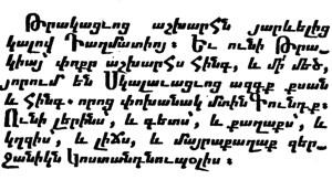 armeniannnnnn