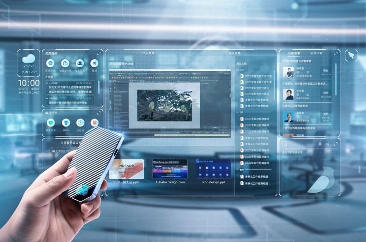 Alibaba Perkenalkan Komputer Cloud Seukuran Telapak Tangan
