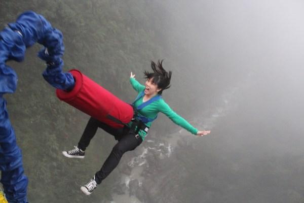 Bungee Iin Nepal