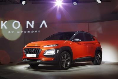 Potpuno nova Hyundai KONA