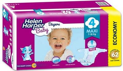 Helen Harper Baby pelene
