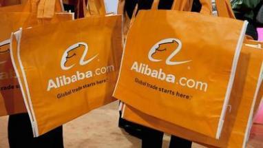 alibaba-vrecice-midi