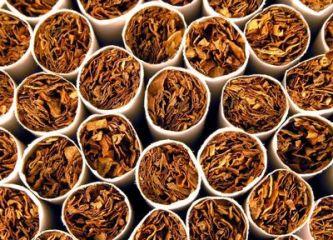 duhan-duhanska-industrija