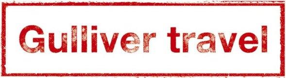 guliver-travel-logo-large
