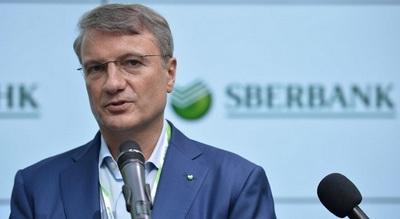 Gref: Isključivanje Sberbanka iz Vjerovničkog vijeća je ucjena