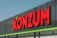 konzum-logo-midi