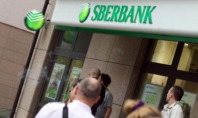 Sberbank pokrenuo ovršni postupak protiv Jamnice