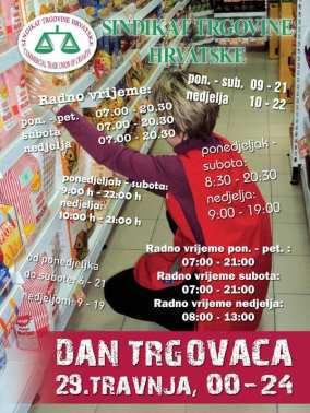 sindikat_trgovine_plakat