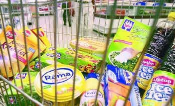 unilever-proizvodi-kolica-midi