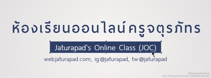 jaturapad online class