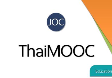 ThaiMOOC   สู่การเป็นนักพัฒนาเว็บ : การสร้างหน้าเว็บเบื้องต้นด้วย HTML และ CSS