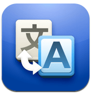 Google Translate icon