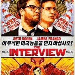 The interview, Sony Pictures