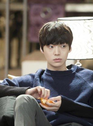 Ahn Jae Hyun Duduk