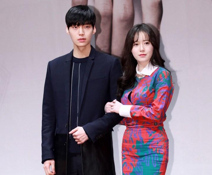 Ahn Jae-hyun dan Ku Hye-sun akhirnya Pacaran:Date