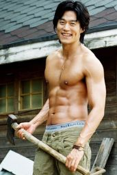 Inilah Otot Lee Seo-jin